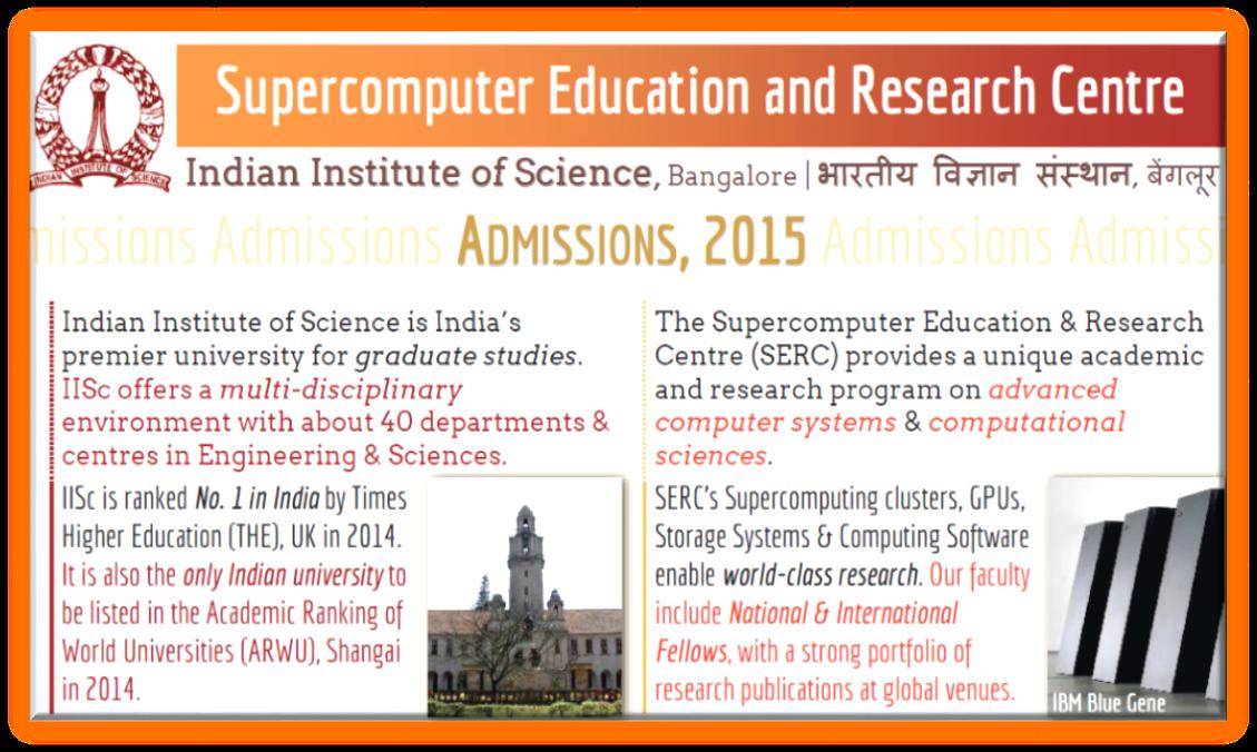 admissions-2015-3d